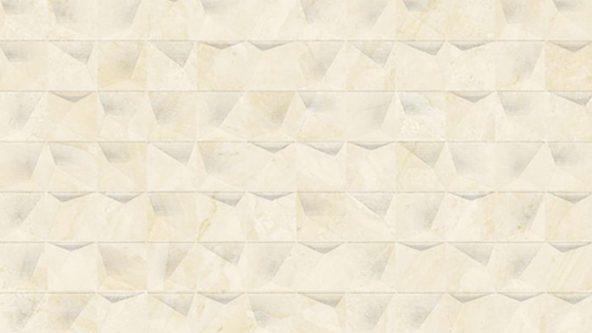 Porcelanosa Cubik Indic Marfil 33.3 x 59.2 cm